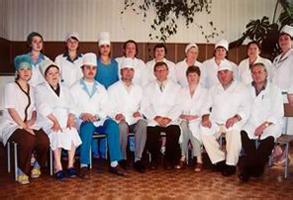 10 больница реабилитационный центр в уфе