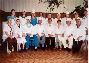 Сахалинская областная больница лор
